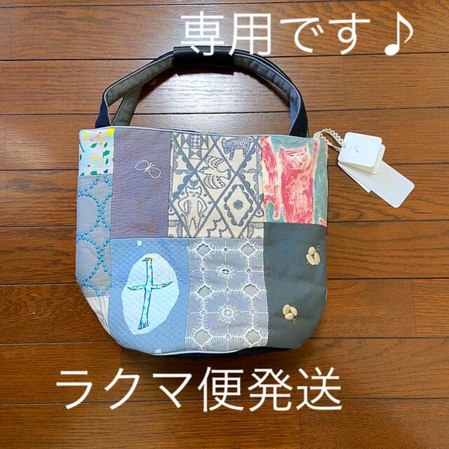 mina perhonen(ミナペルホネン)の♡AnemonenoYume♡様専用ミナペルホネン   レディースのバッグ(ハンドバッグ)の商品写真