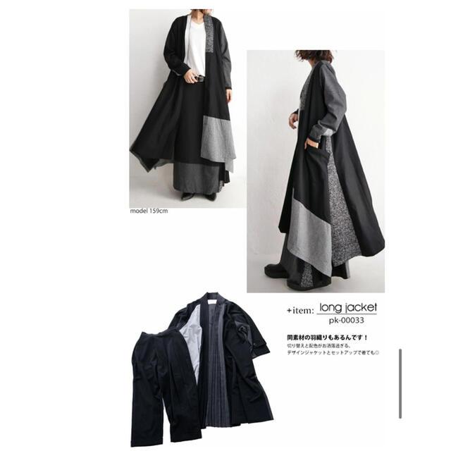 antiqua(アンティカ)のantiqua モードデザインスカート レディースのスカート(ロングスカート)の商品写真