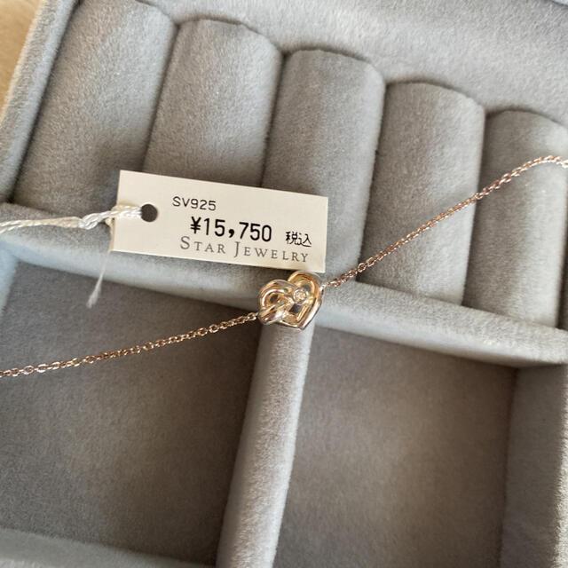 STAR JEWELRY(スタージュエリー)のスタージュエリー STARJEWELRY 華奢 ブレスレット 新品未使用タグ付き レディースのアクセサリー(ブレスレット/バングル)の商品写真