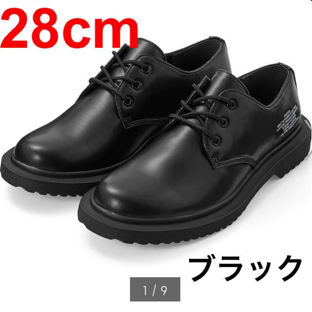 UNDERCOVER(アンダーカバー)のGU x UNDERCOVER ラウンドトゥシューズ 28cm メンズの靴/シューズ(ドレス/ビジネス)の商品写真