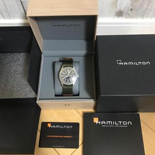 ハミルトン(Hamilton)のハミルトン カーキフィールド(腕時計(アナログ))