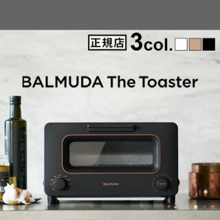 BALMUDA - 【新品未使用】BALMUDA The Toaster K05A black