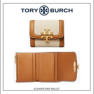 Tory Burch - Tory Burch エレノア  ミニ財布 ミニウォレット Kobicha