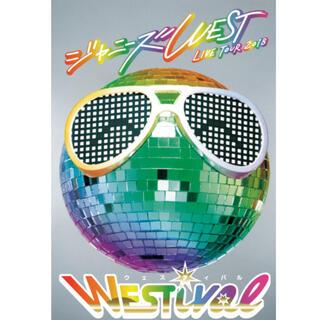ジャニーズWEST - ジャニーズWEST ジャニーズWEST LIVE 2018 WESTival