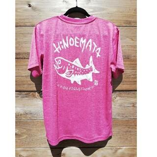 イワナTシャツ(ヘザーピンク)ドライ素材(Tシャツ/カットソー(半袖/袖なし))