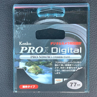 ケンコー(Kenko)のKenko カメラ用フィルター PRO1D プロND8 (W) 77mm (フィルター)