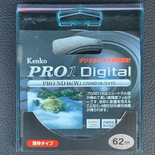 ケンコー(Kenko)のKenko カメラ用フィルター PRO1D プロND16 (W) 62mm (フィルター)