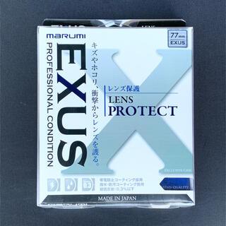 MARUMI レンズフィルター EXUS レンズプロテクト 77mm レンズ保護(フィルター)