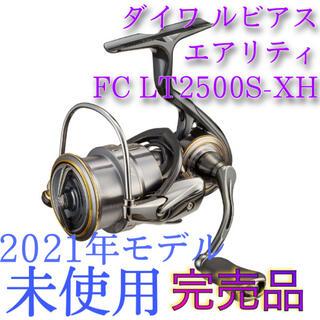 DAIWA - ダイワDAIWAルビアス エアリティFC LT2500S-XHスピニングリール