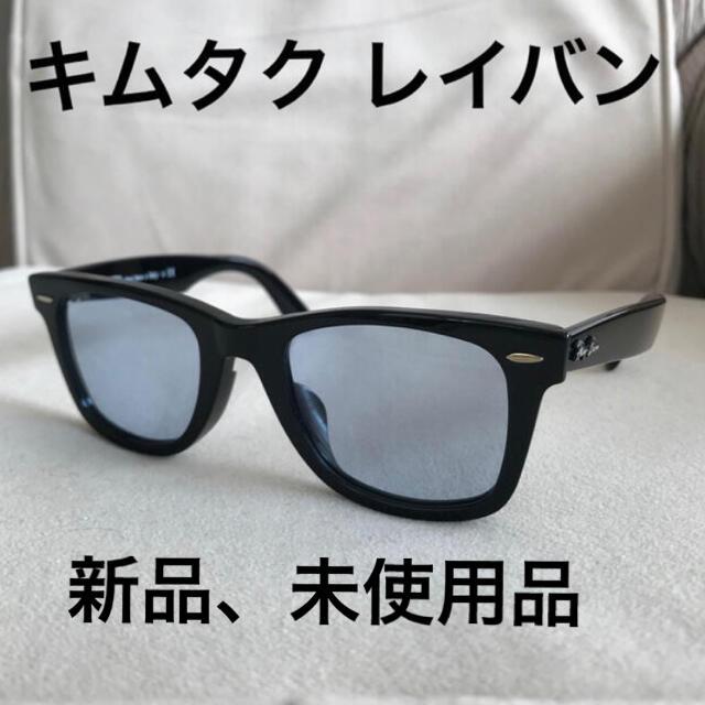 Ray-Ban(レイバン)のグランメゾン東京  キムタク レイバン RB2140F 901/64   52 メンズのファッション小物(サングラス/メガネ)の商品写真