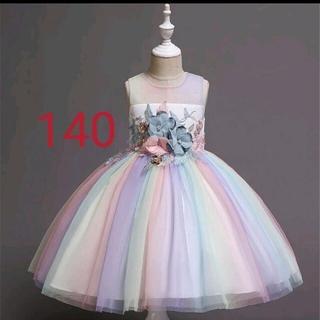 【新品】 ドレス 140