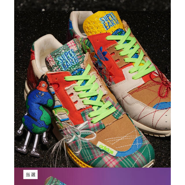 "Supreme(シュプリーム)のSEAN WOTHERSPOON × ADIDAS  ""SUPER EARTH"" メンズの靴/シューズ(スニーカー)の商品写真"