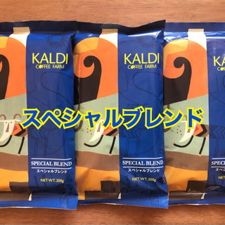 KALDI - 【カルディ】 スペシャルブレンド 3袋 KALDI コーヒー 中挽