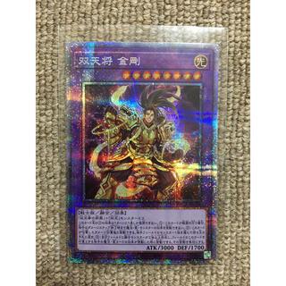 コナミ(KONAMI)の遊戯王  双天将  金剛  プリシク(シングルカード)