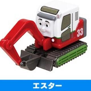 タカラトミーアーツ(T-ARTS)のカプセルプラレールトーマス エスター(電車のおもちゃ/車)
