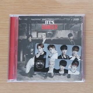 ボウダンショウネンダン(防弾少年団(BTS))のBTS  DANGER  CD  トレカ(K-POP/アジア)