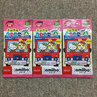 ニンテンドウ(任天堂)のamiiboカード  サンリオコラボ  3パック(カード)