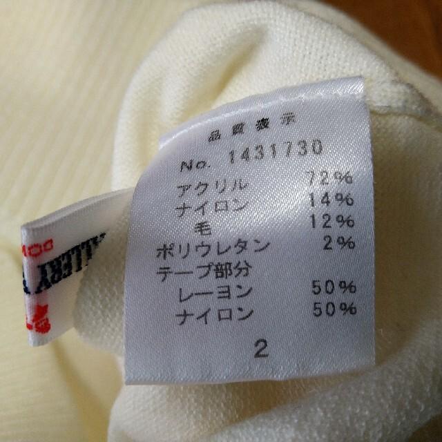 GALLERY VISCONTI(ギャラリービスコンティ)のギャラリービスコンティ タートル レディースのトップス(ニット/セーター)の商品写真