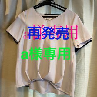 プラステ(PLST)のPLST 半袖ブラウス ベージュ(シャツ/ブラウス(半袖/袖なし))