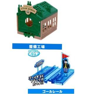 タカラトミーアーツ(T-ARTS)のカプセルプラレールトーマス(電車のおもちゃ/車)