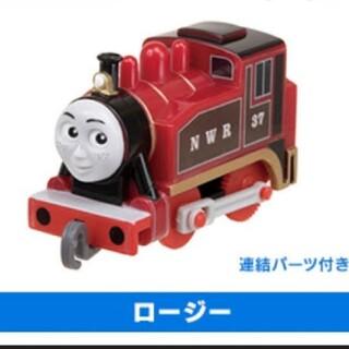 タカラトミーアーツ(T-ARTS)のカプセルプラレールトーマス ロージー(電車のおもちゃ/車)