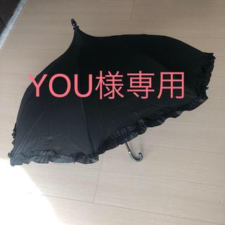 アベニールエトワール(Aveniretoile)の【専用】未使用♡Aveniretoile  折りたたみ日傘(傘)