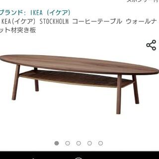 イケア(IKEA)の美品ローテーブル(ローテーブル)