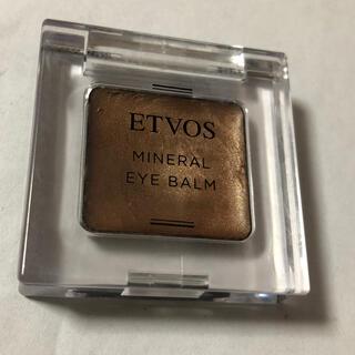 ETVOS - ETVOS エトヴォス ミネラルアイバーム モカブラウン