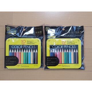 トンボエンピツ(トンボ鉛筆)のトンボ 12色 ミニ 色鉛筆 2セット(色鉛筆)