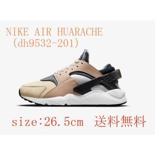 ナイキ(NIKE)のNIKE AIR HUARACHE(dh9532-201)【26.5cm】(スニーカー)