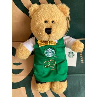 Starbucks Coffee - スターバックス ベアリスタ25YEARS  ぬいぐるみ スタバ