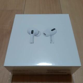 Apple - Apple AirPods Pro エアポッズプロ 本体 新品未使用