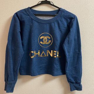 シャネル(CHANEL)のCHANEL トップス (Tシャツ(長袖/七分))