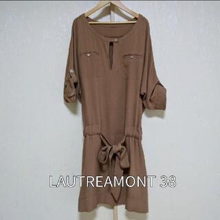 LAUTREAMONT - 美品 ロートレアモン38 ワンピース