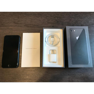 アップル(Apple)の【極美品】iPhone8 本体 64GB SoftBank ブラック(スマートフォン本体)