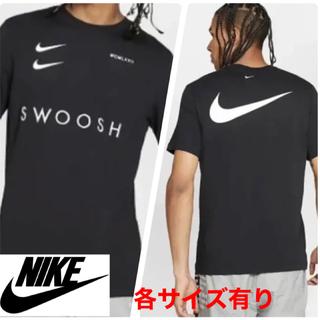 NIKE - 新品  ナイキ Tシャツ NIKE  大人気レア 完売品 ビックスウッシュ