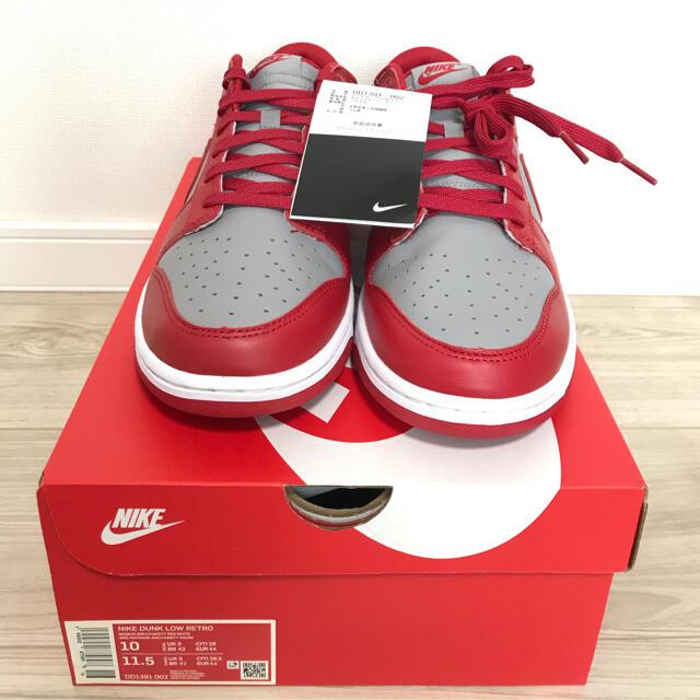NIKE(ナイキ)のNIKE DUNK LOW RETRO  UNLV 28.0cm メンズの靴/シューズ(スニーカー)の商品写真