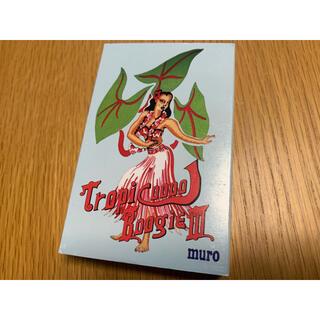 DJ MURO Tropicooool Boogie Ⅲ(その他)