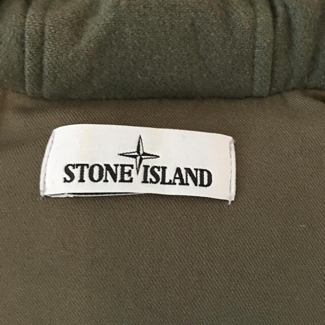 STONE ISLAND(ストーンアイランド)のSTONE ISLAND Micro Reps Down ストーンアイランド メンズのジャケット/アウター(ダウンジャケット)の商品写真