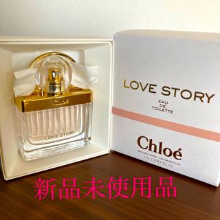 Chloe - クロエ 香水ラブストーリー オードトワレ 30ml