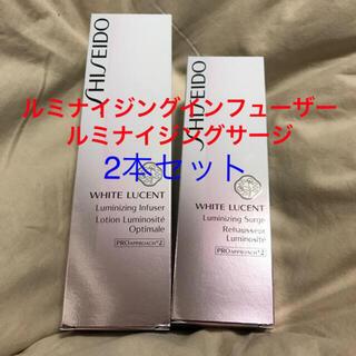 シセイドウ(SHISEIDO (資生堂))の資生堂ホワイトルーセント化粧水乳液セット(化粧水/ローション)