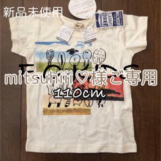 F.O.KIDS - 【F.O.KIDS】新品未使用タグ付き*miyata chikaコラボTシャツ