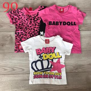 BABYDOLL - ベビードール 半袖Tシャツ 90 3枚セット