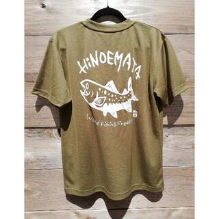 イワナTシャツ(オリーブ)ドライ素材(Tシャツ/カットソー(半袖/袖なし))