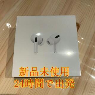 Apple - AirPods Pro MWP22J/A エアポッズ プロ 国内正規品