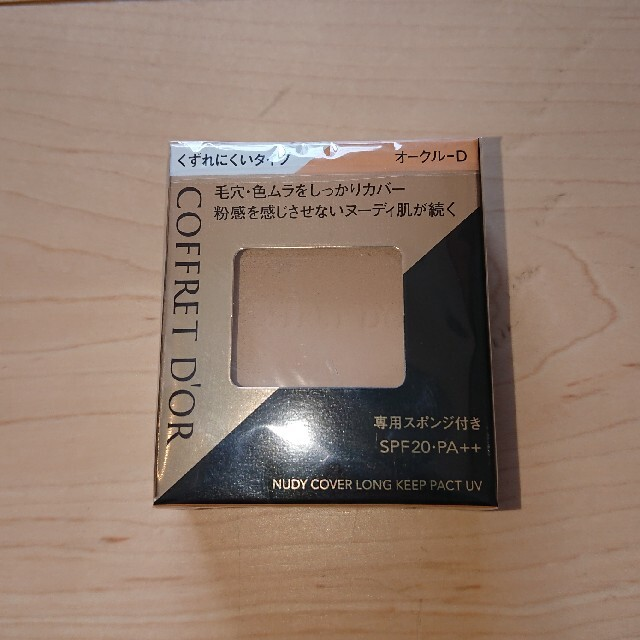COFFRET D'OR(コフレドール)の新品 コフレドール ファンデーション コスメ/美容のベースメイク/化粧品(ファンデーション)の商品写真