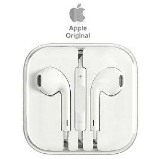 iPhone(アイフォーン)の新品未使用 未開封  アイフォン 純正 イヤフォン スマホ/家電/カメラのオーディオ機器(ヘッドフォン/イヤフォン)の商品写真