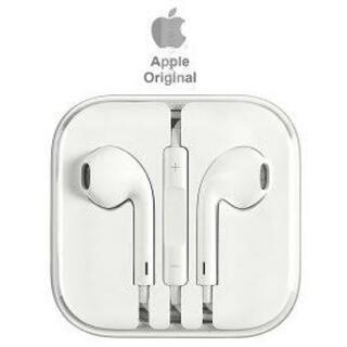 iPhone - 新品未使用 未開封  アイフォン 純正 イヤフォン