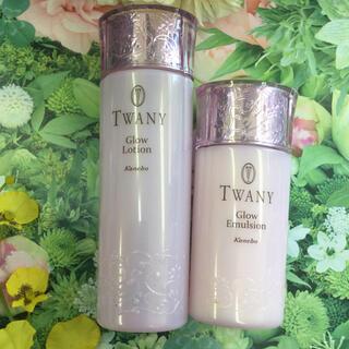 トワニー(TWANY)のトワニー グロウ ローション & エマルジョン サンプル付き(化粧水/ローション)
