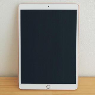 Apple - IPad Air3 ストレージ256 ピンクゴールド wi-fiモデル